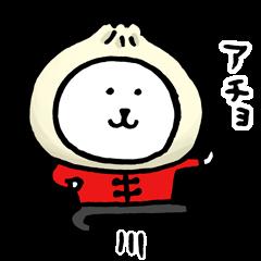【隠し無料スタンプ】自分ツッコミくま×神奈川県 スタンプを実際にゲットして、トークで遊んでみた。