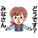 【LINE無料スタンプ速報】ジャパネット Jくん&ユメット スタンプ(2018年12月03日まで)