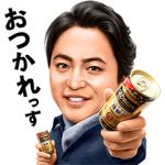 【LINE無料スタンプ速報:隠し】ジョージア 「日本の冬は、あたたかい。」 スタンプ