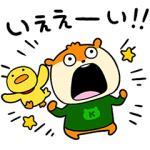 【LINE無料スタンプ速報】LINE Pay × こねずみ スタンプ(2018年12月26日まで)