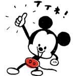 【LINE無料スタンプ速報:隠し】【12月限定】ミッキー&フレンズ(ゆるかわ) スタンプ