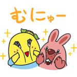 【LINE無料スタンプ速報:隠し】ポコパンタウン×ふなっしー スタンプ(2018年12月03日まで)