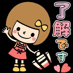 【限定無料スタンプ】遠藤まめこ × LINEショッピング スタンプを実際にゲットして、トークで遊んでみた。