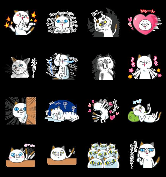 【限定無料スタンプ】タマ川 ヨシ子(猫)気ままな第16弾! スタンプを実際にゲットして、トークで遊んでみた。