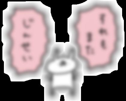 【LINE無料スタンプ予報】うるさいほどに楽しい!ハイテンションなスタンプ登場! (2)