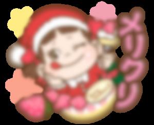 【LINE無料スタンプ予報】甘くてかわいいスタンプです♡ (2)