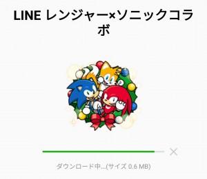 【隠し無料スタンプ】LINE レンジャー×ソニックコラボ スタンプを実際にゲットして、トークで遊んでみた。 (7)