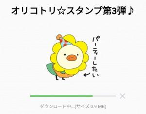 【限定無料スタンプ】オリコトリ☆スタンプ第3弾♪ スタンプを実際にゲットして、トークで遊んでみた。 (2)