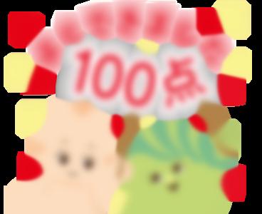【LINE無料スタンプ予報】ベジな仲間たちの新作スタンプ♪ (4)
