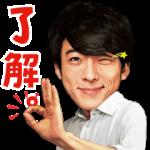 【隠し無料スタンプ】氷結®×高橋一生スタンプ【クール編】 スタンプを実際にゲットして、トークで遊んでみた。