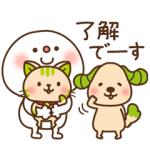 【LINE無料スタンプ速報:隠し】だいふく×スギ薬局 コラボスタンプ(2019年03月03日まで)