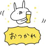 【LINE無料スタンプ速報】うさぎ帝国×サントリー スタンプ(2019年01月07日まで)