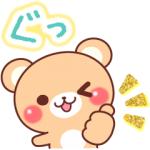 【LINE無料スタンプ速報】LINE家計簿 × 敬語くまさん スタンプ(2019年01月16日まで)