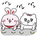 【LINE無料スタンプ速報】クマ子×いいへやラビットスタンプ(2019年01月21日まで)