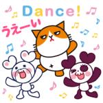 【LINE無料スタンプ速報】ふてニャン×クマパン スタンプ(2018年12月31日まで)