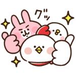 【LINE無料スタンプ速報】カナヘイのピスケ&うさぎ×ホンディー スタンプ(2018年12月31日まで)