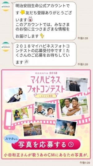 【隠し無料スタンプ】【みんなの健活ver (3)