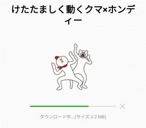 【限定無料スタンプ】けたたましく動くクマ×ホンディー スタンプを実際にゲットして、トークで遊んでみた。 (5)
