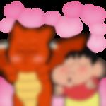 【LINE無料スタンプ予報】幼稚園児とドラゴンの奇妙なコンビ☆