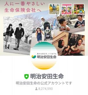 【隠し無料スタンプ】【みんなの健活ver (1)