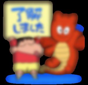 【LINE無料スタンプ予報】幼稚園児とドラゴンの奇妙なコンビ☆ (2)
