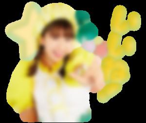 【LINE無料スタンプ予報】人気アイドルの無料スタンプ登場♡ (3)
