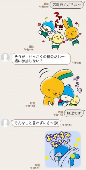 【隠し無料スタンプ】【みんなの健活ver (6)