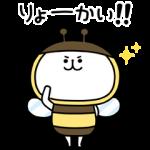 【限定無料スタンプ】ゆるくま×山田養蜂場 スタンプを実際にゲットして、トークで遊んでみた。