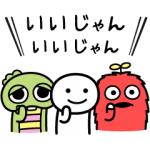 【LINE無料スタンプ速報】ガチャピン・ムック×別にいいじゃん スタンプ(2019年01月28日まで)
