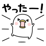 【LINE無料スタンプ速報】うるせぇトリ×ハーブ健康本舗 スタンプ(2019年02月11日まで)