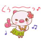 【LINE無料スタンプ速報】ハワイ大好き!じぇいとんスタンプ(2019年02月11日まで)