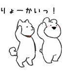 【LINE無料スタンプ速報】すこぶる動くちびウサギ×お父さん スタンプ(2019年02月11日まで)