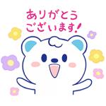 【LINE無料スタンプ速報】癒しの看板くま♪うえたん スタンプ(2019年02月18日まで)