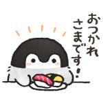 【LINE無料スタンプ速報】LINEデリマ×コウペンちゃん スタンプ(2019年02月27日まで)