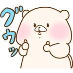 【LINE無料スタンプ速報】ともだちはくま × LINEクーポン スタンプ(2019年02月27日まで)
