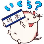 【LINE無料スタンプ速報:隠し】みずっちの教えて!スタンプセット15 スタンプ(2019年07月17日まで)