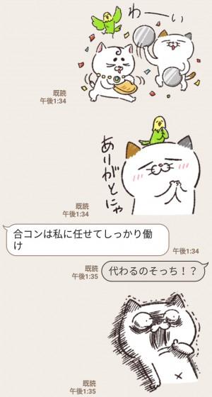 【限定無料スタンプ】ゆるっとタマ川ヨシ子(猫)第17弾 スタンプを実際にゲットして、トークで遊んでみた。 (7)