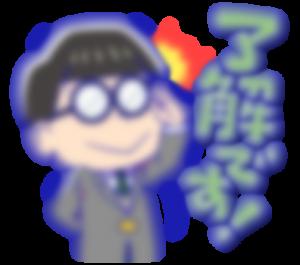 【LINE無料スタンプ予報】人気アニメとゲームのコラボスタンプ☆ (2)