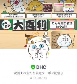 【限定無料スタンプ】ゆるっとタマ川ヨシ子(猫)第17弾 スタンプを実際にゲットして、トークで遊んでみた。 (1)