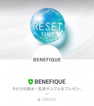【隠し無料スタンプ】BENEFIQUE×Josie スタンプを実際にゲットして、トークで遊んでみた。 (1)