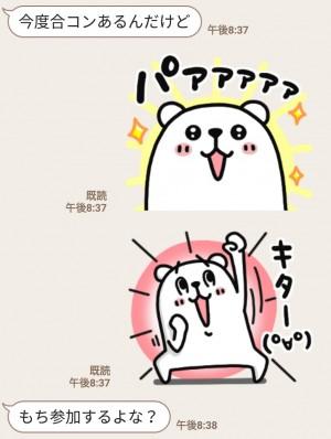 【限定無料スタンプ】ぷるくまさん☆即レスにグーッ スタンプを実際にゲットして、トークで遊んでみた。 (4)