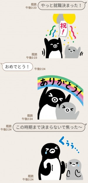 【限定無料スタンプ】Suicaのペンギン スタンプを実際にゲットして、トークで遊んでみた。 (4)