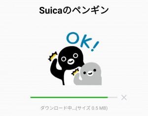 【限定無料スタンプ】Suicaのペンギン スタンプを実際にゲットして、トークで遊んでみた。 (2)