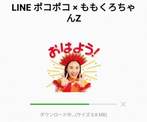 【限定無料スタンプ】LINE ポコポコ × ももくろちゃんZ スタンプを実際にゲットして、トークで遊んでみた。 (6)