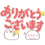 【LINE無料スタンプ速報】【おもちちゃん】文字大きめで使いやすい スタンプ(2019年03月18日まで)