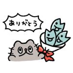 【LINE無料スタンプ速報:隠し】ねこのぶーちゃん × LINE Clova スタンプ(2019年03月20日まで)