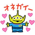 【LINE無料スタンプ速報:隠し】【3月先行】トイ・ストーリー(ゆるポップ) スタンプ