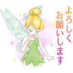 【LINE無料スタンプ速報:隠し】【3月限定】ティンカー・ベル スタンプ
