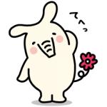 【LINE無料スタンプ速報】JAバンク よりぞう スタンプ(2019年03月25日まで)