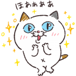 【LINE無料スタンプ速報】ゆるっとタマ川ヨシ子(猫)第17弾 スタンプ(2019年03月11日まで)